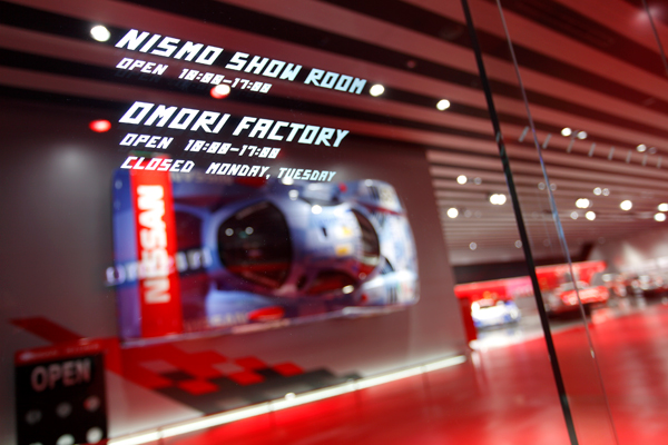 other_nismo_0103